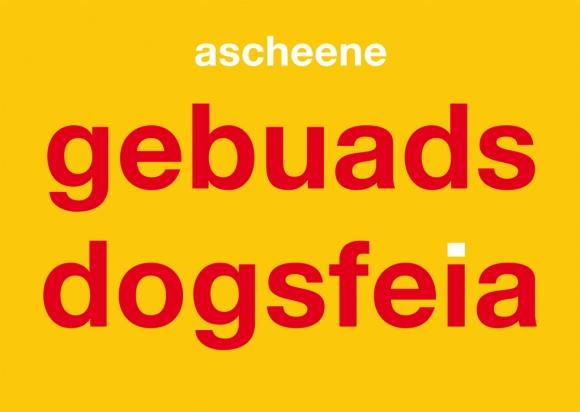 Postkarte: ascheenegebuadsdogsfeia