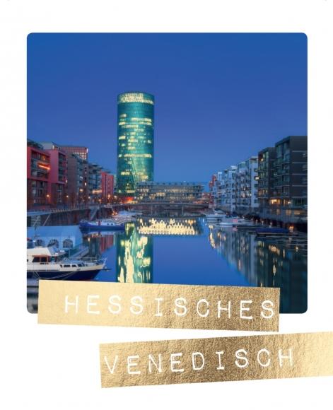 Postkarte: Hessisches Venedisch