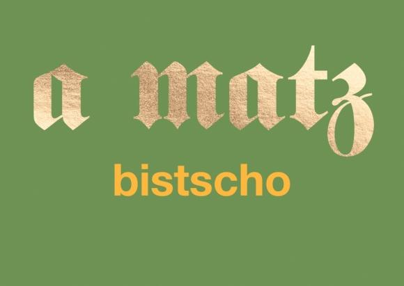 Postkarte: a matz bistscho