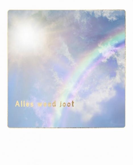 Postkarte: Alles weed joot.