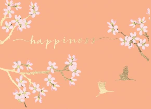 Postkarte: Happiness