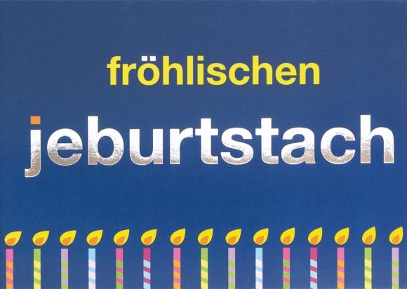 Postkarte: fröhlischen jeburtstach